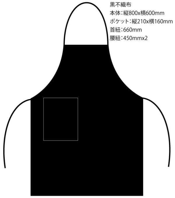 既製品不織布エプロン002