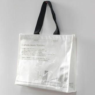 高透明PE2層(印刷銀)の不織布バッグ