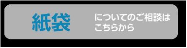 toiawase_B_paper_02.png