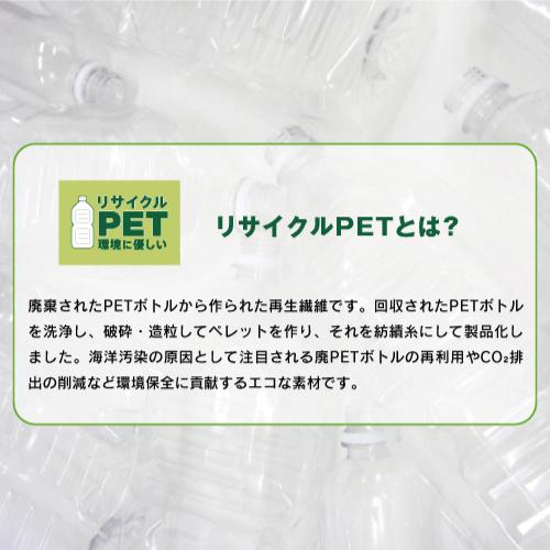 リサイクルエコバッグ002