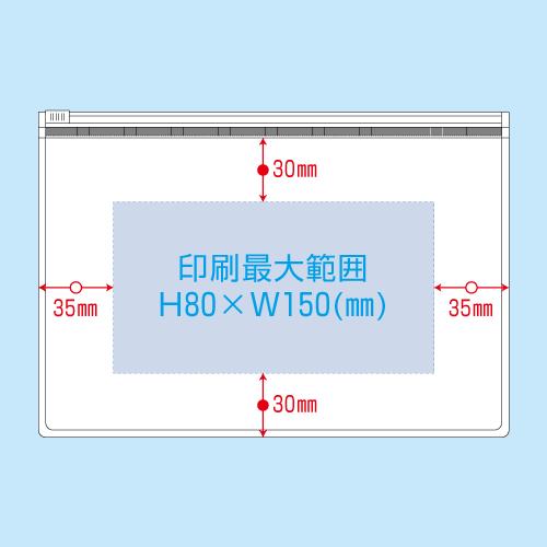 ポーチ入り防災衛生6点セット005