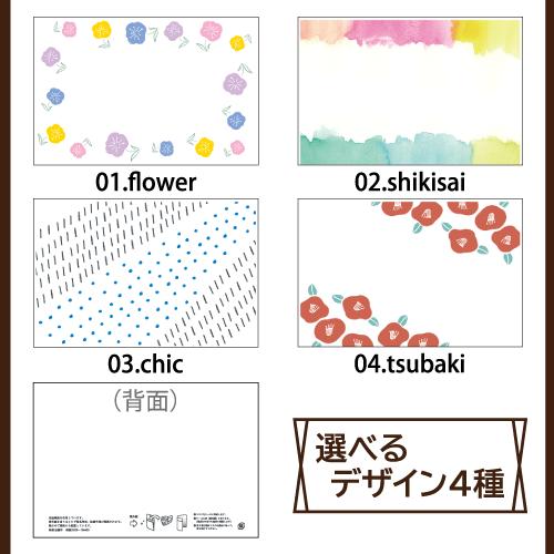 光触媒紙マスクケース004