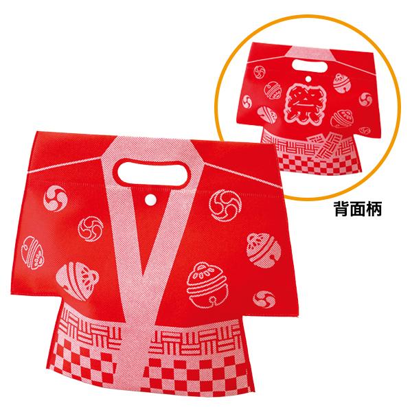 はっぴ型不織布手提げバッグ02