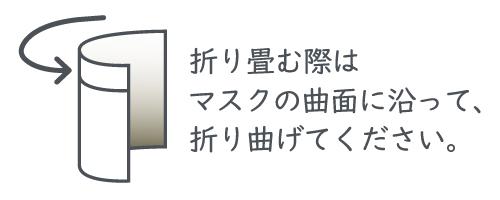 光触媒紙マスクケース003