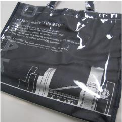 PVC2層不織布バッグ