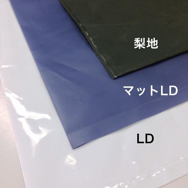 ポリ袋素材比較01