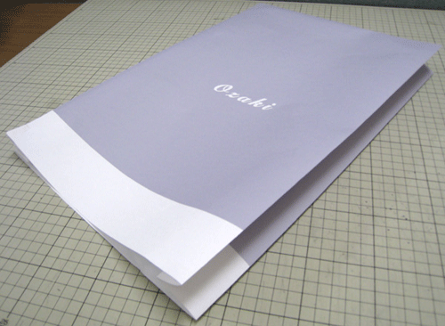 紙袋の作り方02
