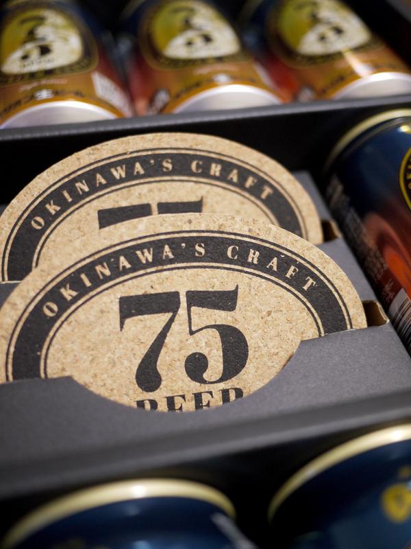 お中元の75ビール
