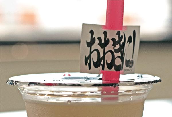 タピオカカップ07