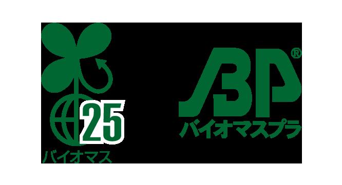 バイオマスロゴ