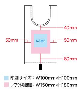 エココンパクトマイバッグミニ006