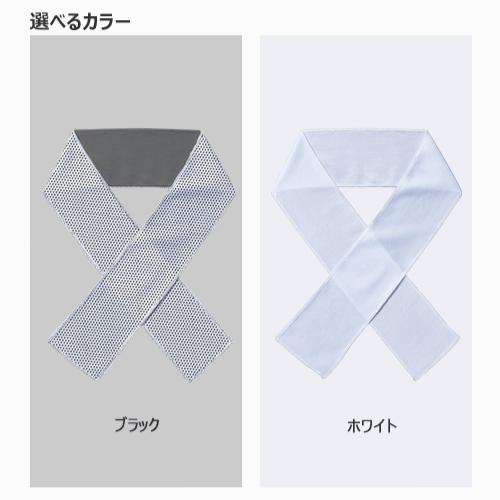 涼感スカーフ003