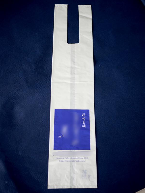お酒を運ぶ袋たち004